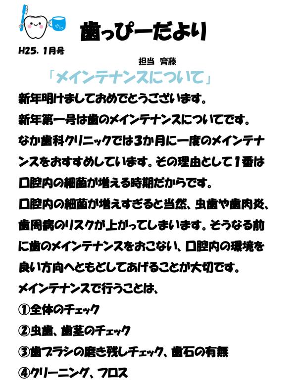 nlh2501-1.jpg