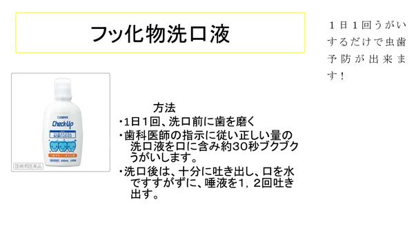nlh25sp_04.jpg